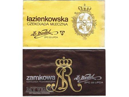Duże zdjęcie Łazienkowska i Zamkowa.