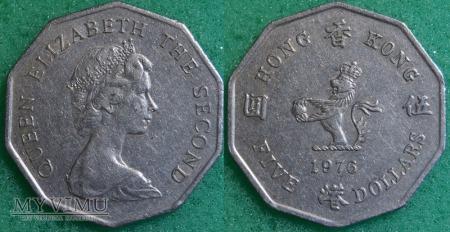 Hong Kong, 5 dolarów 1976