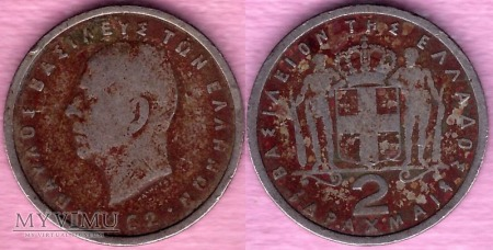 Grecja, 2 Drachmai 1962