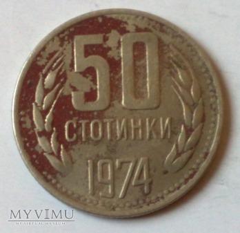 Moneta Bułgaria 50 stotinki 1974