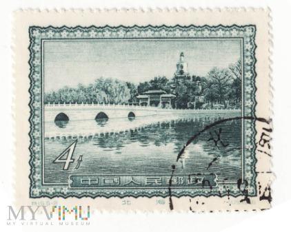 Znaczek 17 - Chiny
