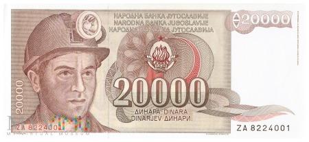 Jugosławia - 20 000 dinarów (1987)