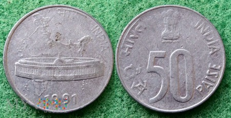 Indie, 50 Paise 1991