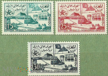 Expo 58 Maroko