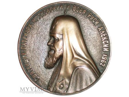85 lat patriarchy Aleksego I medal brązowy 1962