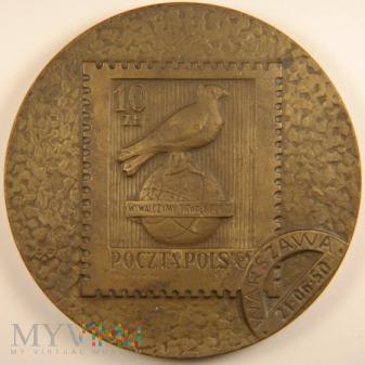 1975 - 20/75 - 25 lat Polskiego Związku Filat.