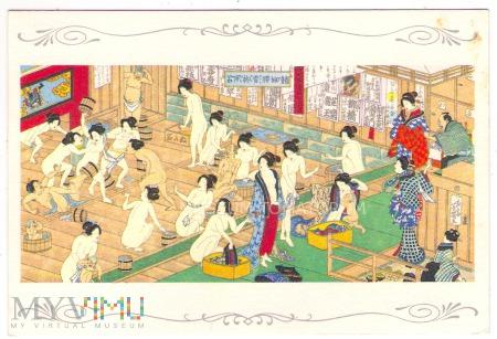 Yoshiiku - Kłótnia kobiet w łaźni - lata 90-te XX