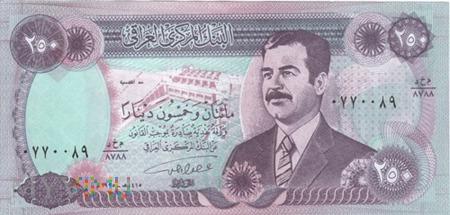IRAK 250 DINARÓW 1995