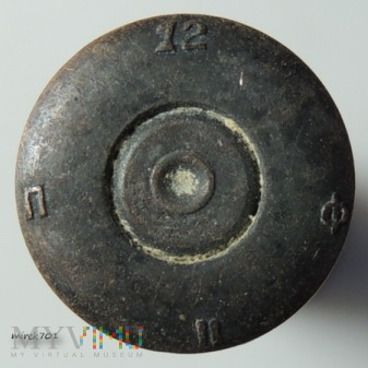 Łuska 7,62x54 R Mosin 12 Ф II П