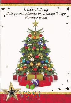 Wesołych Świąt Bożego Narodzenia oraz szczęśliwego