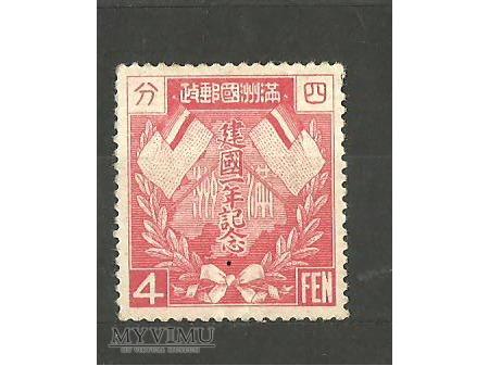 Mandżukuo
