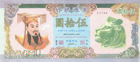 Chiny - 50 dolarów (1999)