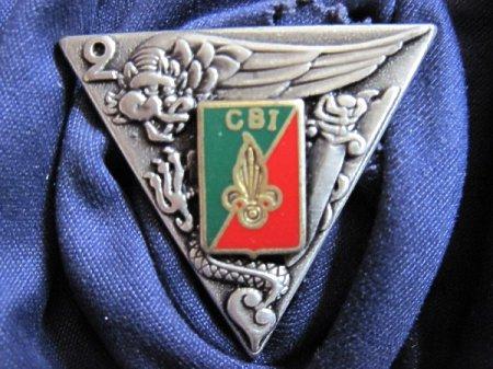Odznaka CBI