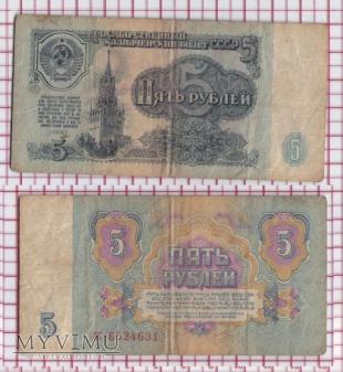 5 rubli- Rosja 1961