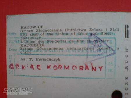 Duże zdjęcie 1963 Katowice Socrealizm Pocztówka Grająca