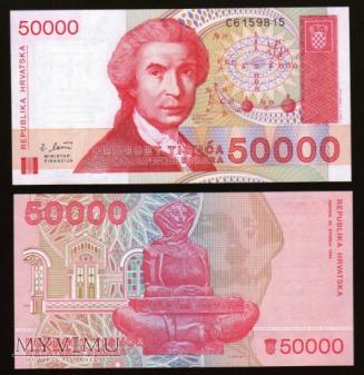 Croatia - P 26 - 50000 Dinara - 1993