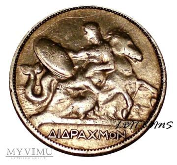 2 drachmy 1911