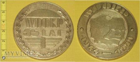 Medal kolejowy Wschodniej DOKP