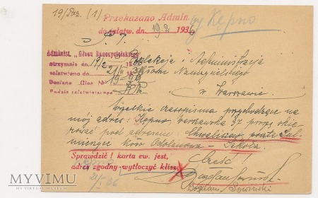 KARTKA POCZTOWE SULMIERZYCE-WARSZAWA 1936