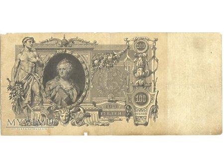 100 RUBLI 1910