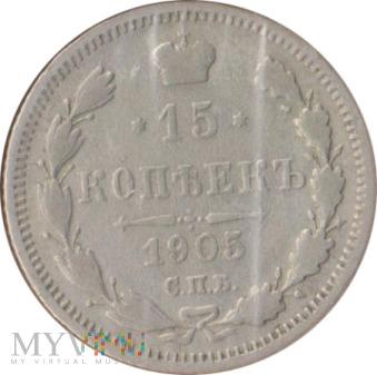 15 kopiejek 1905 rok