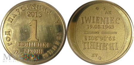 214. 70 rocznica Powstania Iwienieckiego 1943
