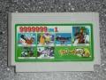 Zobacz kolekcję Gra Dyskietka Pegasus