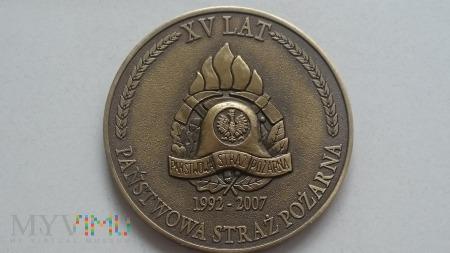XV Lat Państwowej Straży Pożarnej w Gdańsku