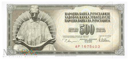 Jugosławia - 500 dinarów (1978)