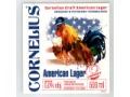 Cornelius, American Lager