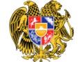 Monety - Armenia