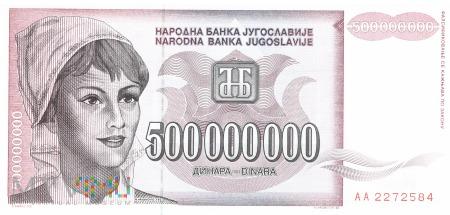 Jugosławia - 500 000 000 dinarów (1993)