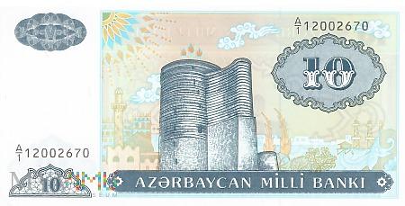 Azerbejdżan - 10 manatów (1993)