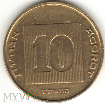 10 AGOROT 2004 - 5764
