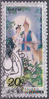 Fairy and Woodman Husband
