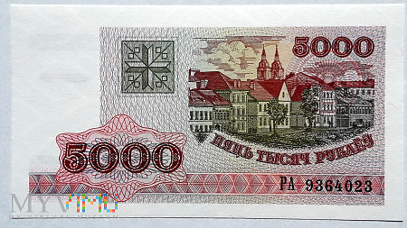 Białoruś 5000 rubli 1998