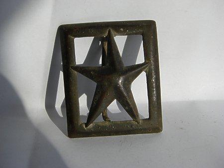 Klamra CCCP sowiecka sztuka okopowa