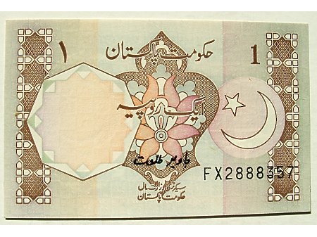 Pakistan- 1 Rupia UNC