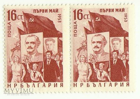 Święto 1 maja - Bułgaria - 1953 r.