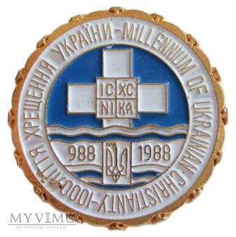 Millenium ukraińskiego chrześcijaństwa 1988