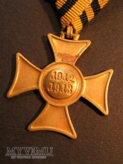 ERINNERUNGSKREUZ 1912-1913 - wersja 4