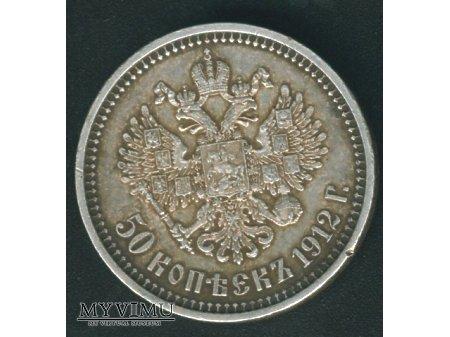 Duże zdjęcie godło Rosji 1894