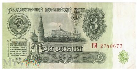 ZSRR - 3 ruble (1961)