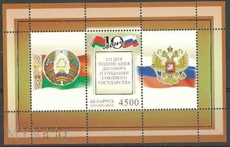 Союзное государство России и Беларуси