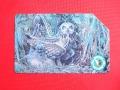 Karta magnetyczna 952