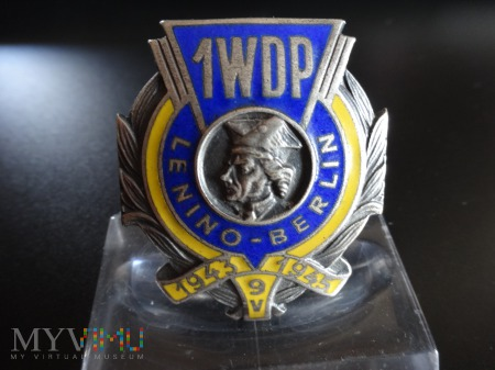 Pamiątkowa Odznaka Kościuszkowska 1WDZ - do zbioru