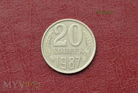 Moneta radziecka: 20 kopiejek