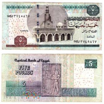 Egipt, 5 funtów