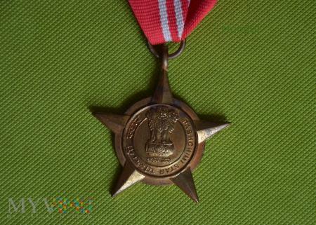 Indyjski medal: Paschimi Star