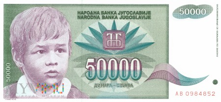 Jugosławia - 50 000 dinarów (1992)